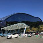 太宰府駅から九州国立博物館へ最短の行き方