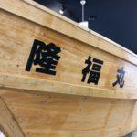 海に浮かぶ無料の資料館!うるま市立海の文化資料館に行ってみた
