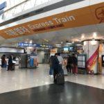 仁川国際空港からソウル駅までA'REX直通列車の乗り方