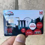 シンガポール・チャンギ国際空港のWi-Fi接続とプリペイドSIM購入