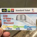 シンガポールMRTのスタンダードチケットの買い方